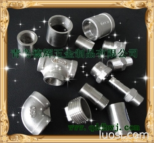 潍坊不锈钢管件、青州非标管件、昌乐管件价格、临朐管件批发、安丘管件厂家、诸城优质管件