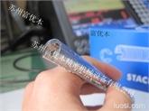 条形包装E形挡圈 条包开口挡圈 SUS304扣环