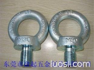 不锈钢吊环螺丝,环型螺丝