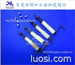 生产钢丝螺套/螺纹护套安装扳手 钢丝螺套装卸工具 螺纹护套批发