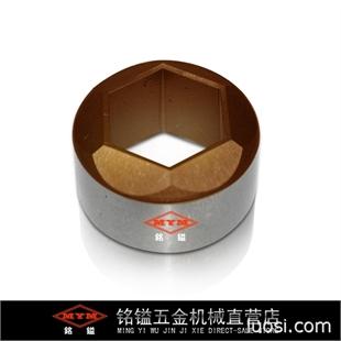 碳钢专用切边模 异型切边模 整头模 外六角切边模 型号M8 模芯