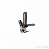 热销高质量不锈钢螺丝;沉头十字槽螺丝;机牙螺丝