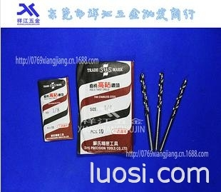 包邮批发台湾SUS不锈钢钻头 高精密不锈钢专用钻头 白色进口钻头