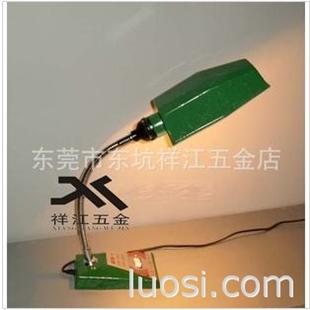 东莞批发机床工作带座台灯 工作灯 老式台灯 影视道具台灯 检修灯