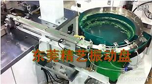 采购批量六角螺母振动盘 螺丝振动盘 紧固件振动盘 螺柱振动盘
