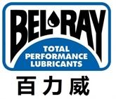 Belray百力威高黏度绳索润滑油HV