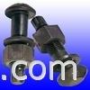 批发大连钢结构用大六角高强度螺栓 大连扭剪型高强度螺栓 大连圆头焊钉