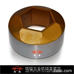 碳钢专用切边模 异型切边模 整头模 外六角切边模 型号M10 模芯