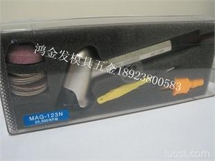 供应:90度弯头平面刻磨机MAG-093N 气动打磨机