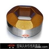 碳钢专用切边模 异型切边模 整头模 外六角切边模 型号M12模芯