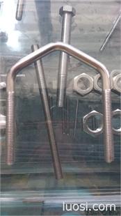 不锈钢304 316非标U型螺栓