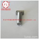 不锈钢紧固件|非标菱形开槽螺栓