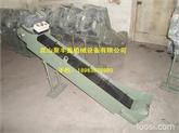供应螺丝厂冷镦机搓丝机专用链板输送机、去屑螺旋输送机等机械设备
