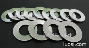 蝶型垫圈 SUS304蝶型弹簧垫圈 JISB2706标准皿型蝶簧