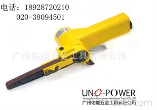 供应台湾佑能Uno-power气动砂带机 砂布环带机 UP-10环带研磨机