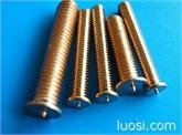 点焊螺钉/种焊螺钉/点焊螺丝/储能焊钉