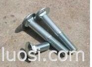 马车螺丝 及各种标准件  紧固件 服务周道  价格公道