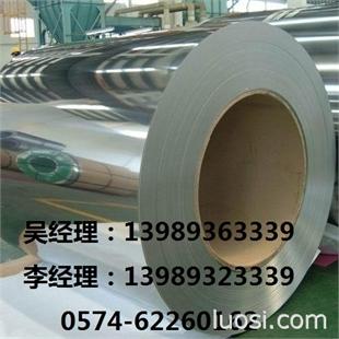 进口不锈钢带,精密垫片用进口不锈钢带,宁波优质供应进口不锈钢带