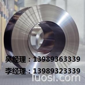 精密不锈钢带,宁波专营304精密不锈钢带0.01-0.1mm公差小
