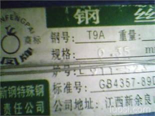 T9A琴钢线 82B琴钢线 进口琴钢线  国产琴钢线
