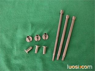 尾孔冲针,不锈钢铆钉尾孔冲针厂家直销,品质保证