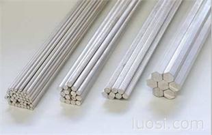 LC9精抽铝棒 六角铝棒 6063拉花铝棒
