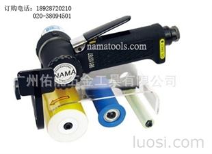 纳玛NAMA气动砂带机、环带砂纸机、环形砂带机CY-39360