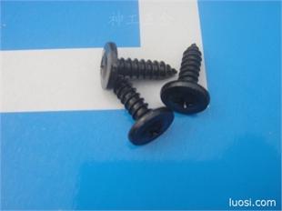 供应:十字带垫自攻尖尾螺钉