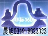 卡兰 工矿卡兰 25U 29U 36U 厂家直销