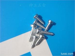 供应:圆柱头三角自攻电子螺钉