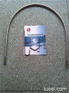 【厂家专业生产】不锈钢304 316  材质 U型螺丝(现货)V型 L型等异型螺栓 物美价廉