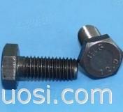 高强度螺栓问题|高强度螺丝|高强螺丝价格|