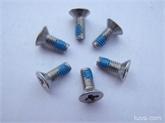 厂家直销、优质供应:防松螺丝、防松螺丝