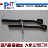 厂家供应:地脚螺栓