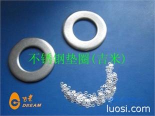 DIN125 GB848 DIN9021 ANSI 平垫圈 冲压件 小平垫 大平垫