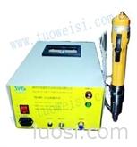 供应:苏州自动锁螺丝机,上海自动锁螺丝机,无锡自动螺丝机