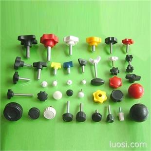 供应 塑料螺丝 胶头螺丝 塑料头螺丝 手拧螺丝 调节螺丝