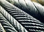 供应304不锈钢钢丝绳 镀锌起重钢丝绳 SUS304不锈钢钢丝绳