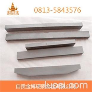 供应寿命100小时以上高耐磨抛料头合金条 钨钢条