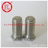 不锈钢非标压铆螺钉