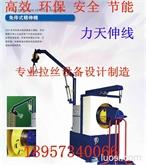 力天精抽机ASD-700精拉机拉丝机、伸线设备、拔丝机、拉拔機