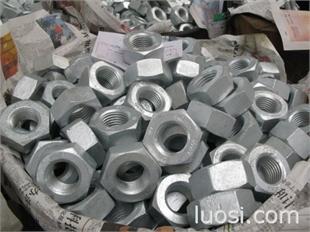 供应热镀锌螺帽|热镀锌螺母-China质量最好出货量最大的生产厂家