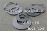 热处理过的304不锈钢波形垫圈 进口304弹性垫圈