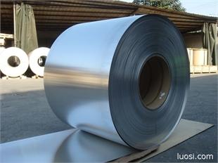 990A 980A 铝板 950A 920A 优质铝材 900A 850A 铝合金牌号