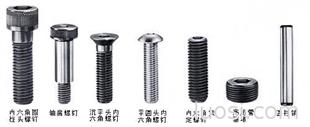 定国螺丝顶丝|内六角顶丝|圆锥顶丝批发|厂家