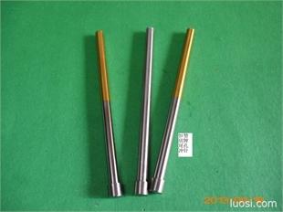 专业生产尾孔冲针,打孔冲棒,拉伸冲棒厂家直接生产,品质保证。