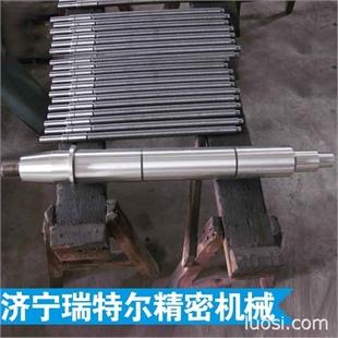 山东厂家直销 磨床芯轴 心轴 机床主轴 磨床配件