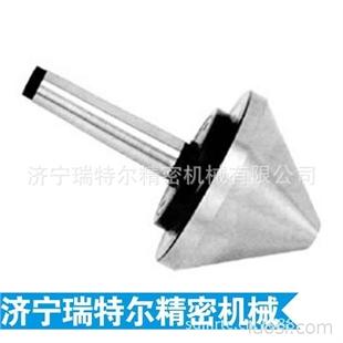 山东厂家直销 机械机床附件 伞型顶尖