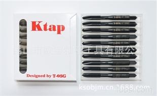 TOSG大宝新产品K-tap系列