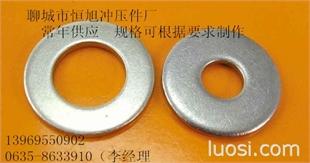 厂家供应平垫,平垫圈,铁圆片,冲压件